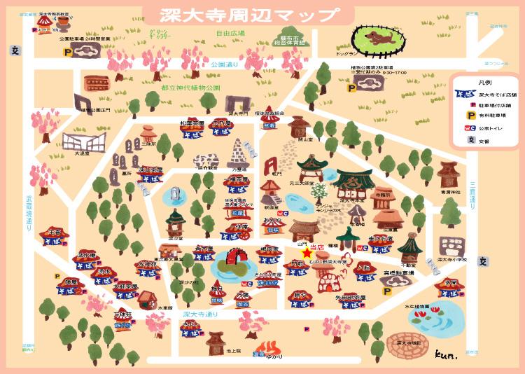深大寺周辺地図